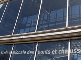 法国路桥大学在职博士DBA课程