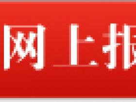 诺欧商学院文化产业管理博士招生简章