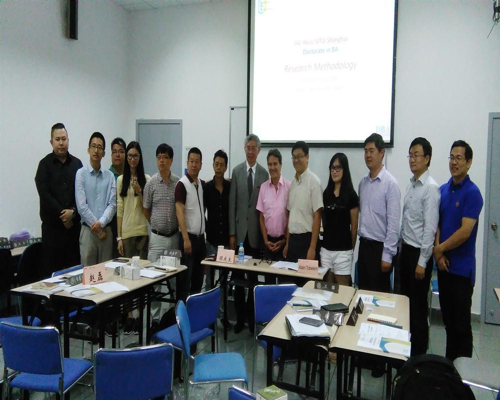 蒙彼利埃大学医疗健康管理博士(上海班)